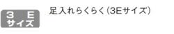アプロン男女兼用スニーカーMX126
