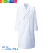 KAZENメンズ診察衣W型長袖115-30